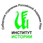 логотип ИИ СО РАН