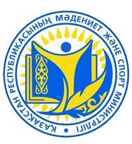 MinistryKaz