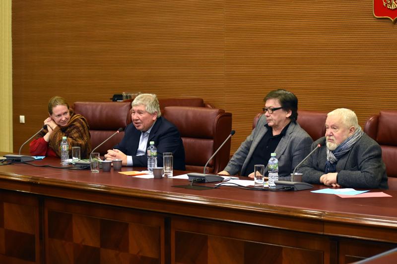 Президиум сессии