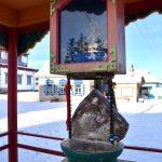 Драгоценный камень с отпечатком кисти Зеленой Тары