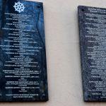 Мемориальная доска в память о репрессированных ламах и ученых