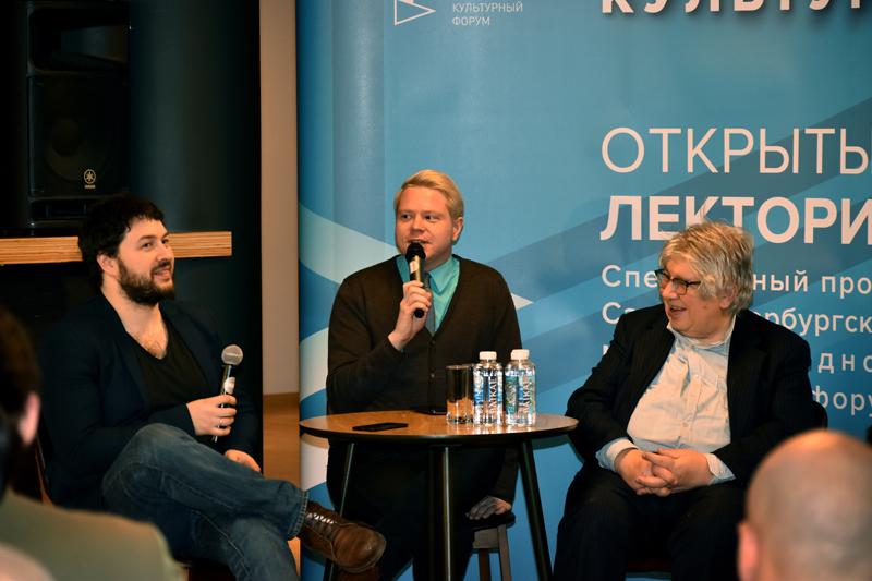 Андрей Смирнов, ведущий дискуссии