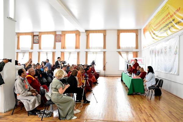 "VII Международная конференция ""Феномен XII Пандито Хамбо Ламы Даши Доржи Этигэлова"""