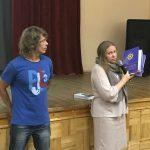 Анджей Петрас и Нина Кочеляева