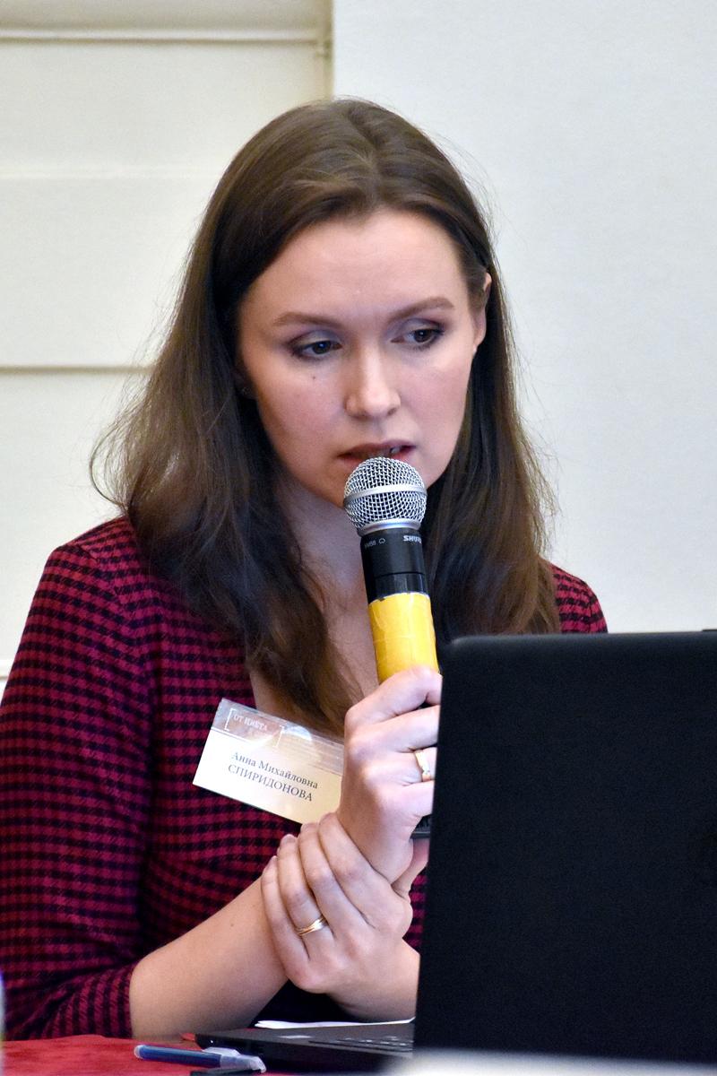 Анна Михайловна Спиридонова