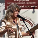 Наталия Мирошниченко