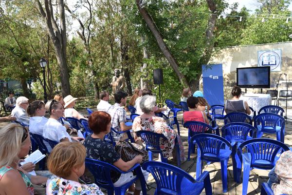 Онлайн-лекция Дарко Бабича