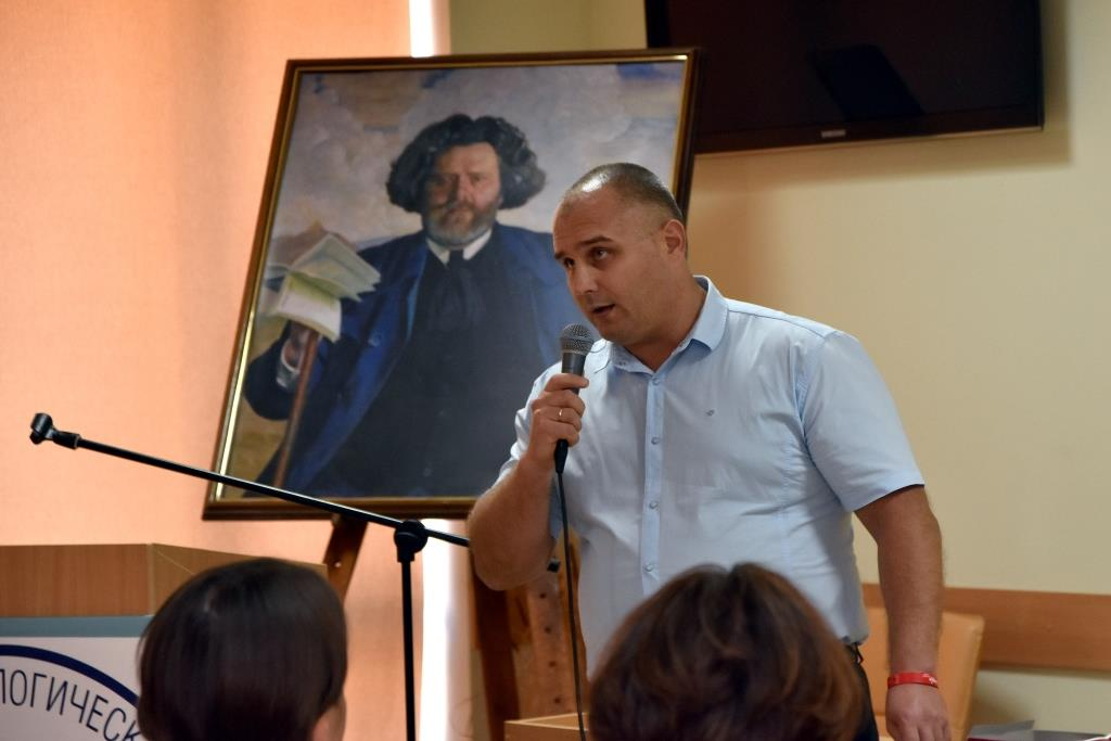Александр Микитинец