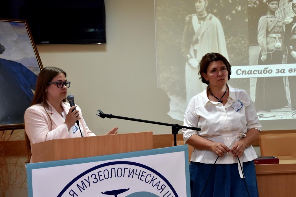 Диана Муравьева, Ирина Чувилова